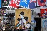 Souvenir shop, Nara