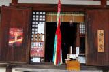 Kaizan-do Hall, Todai-ji Temple