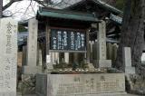 Dragon water fountain, Todai-ji Temple