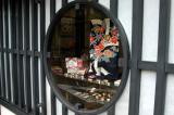 Round window on a shop in Nara