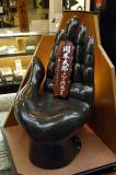 Modern hand-shaped chair for sale, Nara