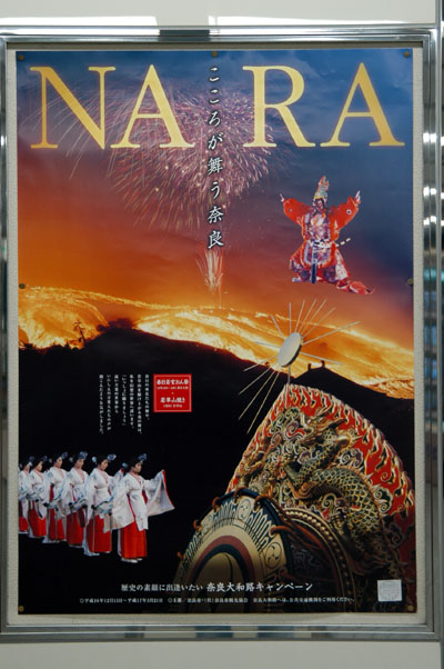 Nara was Japans capital from 710 to 785