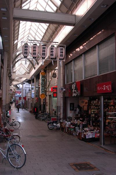 Arcade near Nara Kintetsu Station