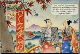 Sumo Bizarro (1990) (signed)