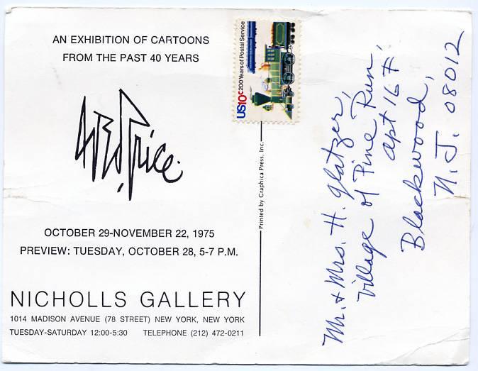 gallery opening invitation (rear)