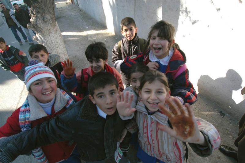 Izmir Kids