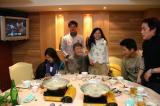 Gathering @ 2005-1-13