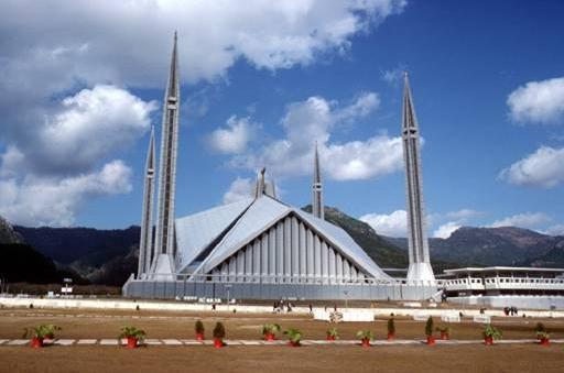 Faisal Mosque - Encarta 2002