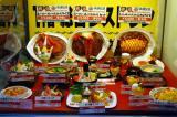More plastic food, Dotomburi-dori, Osaka