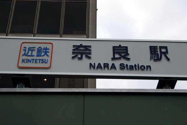 Nara Kintetsu Station is reachable in about 40 minutes from Osaka-Namba Station