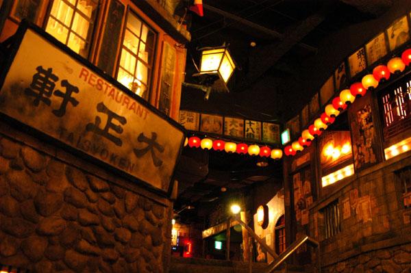 Entertainment complex in the style of Old Osaka on the 5-6-7 Floors of Sammy Ebisu Plaza, Dotomburi-dori