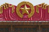 Pékin - Place Tien An Men