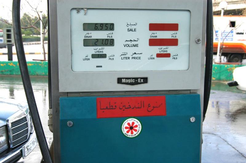 Filling up in Amman, gas runs about 47 US cents per litre ($1.75 per gallon)