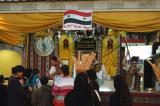 Ice cream at the Syria pavilion