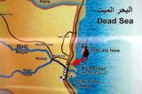 There are numerous hiking trails in and around Wadi Mujib. Book ahead www.rscn.org.jo