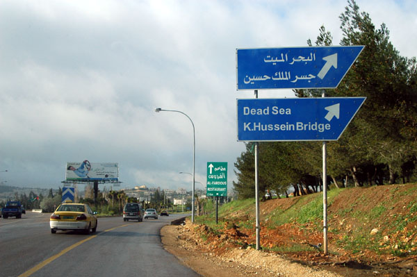 The turnoff from Amman for the Dead Sea