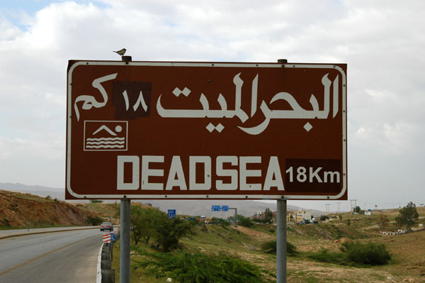 From sea level, it is still 18 km to the Dead Sea, 1400 ft below sea level