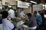Tempura Kitchen
