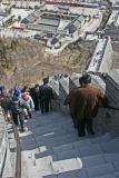 Découverte de la Grande Muraille