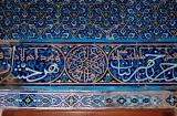 Bursa Yesil Camii