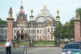 Philipsruhe Palace (Hanau-Kesselstadt)