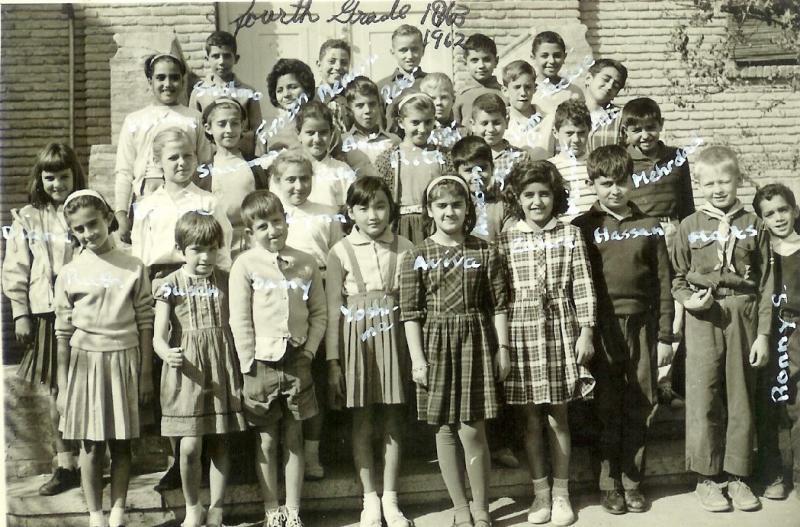 4th Grade 1962