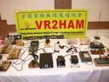 Hong Kong Morse Communication Association
