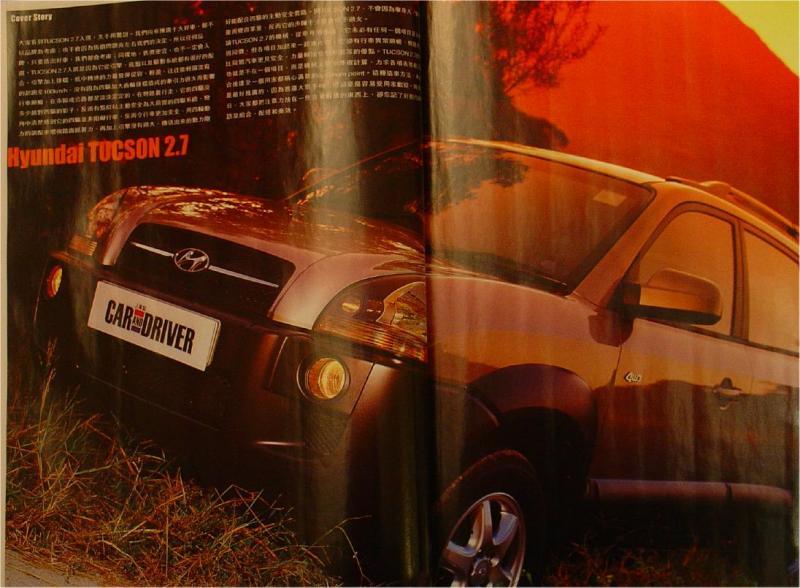 Car Driver - 10 Best 2004 (18-1-2005)