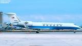 USAF C-37A #10028 military aviation stock photo #2963