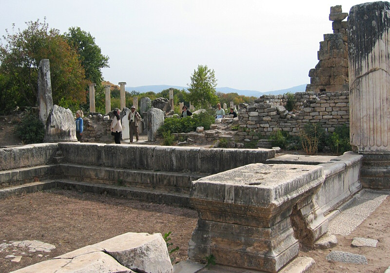 Baths of Hadrian section
