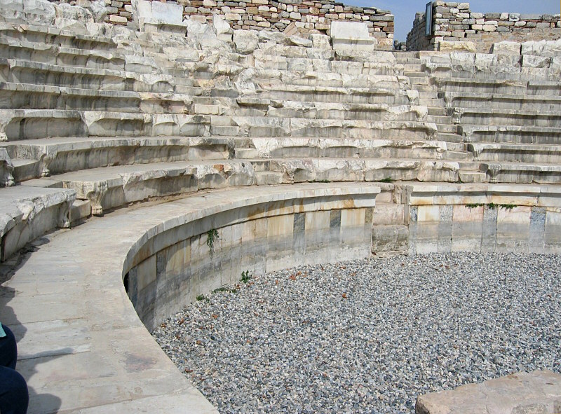 The Odeon  of the Bouleuterion (Council House)