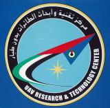 UAE military's UAV Research & Technology Center