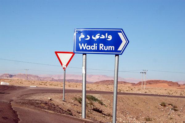 Wadi Rum sign