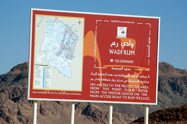 Entering the Wadi Rum protected area