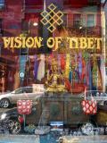 Tibetan Shop near Houston