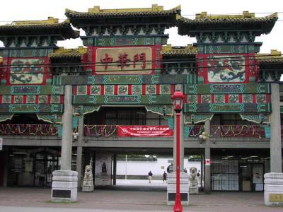 Gateway to Gardens - Chinatown