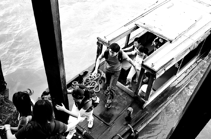 Alighting at Pulau Ubin Jetty