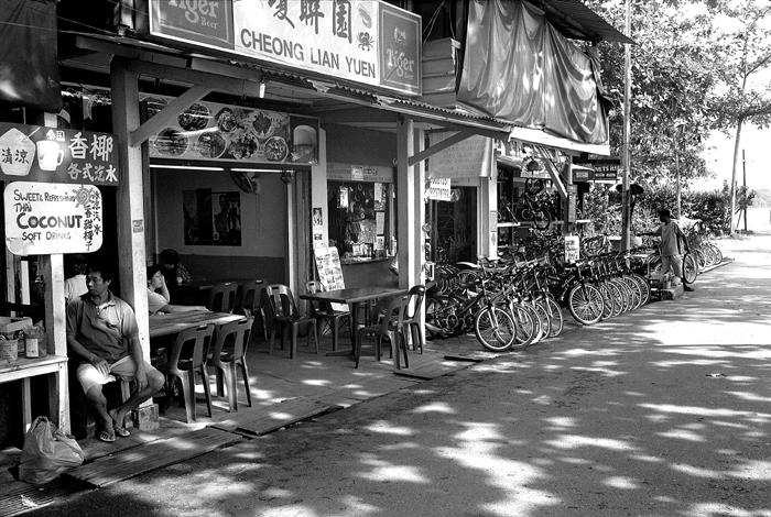 Pulau Ubin Village Shops
