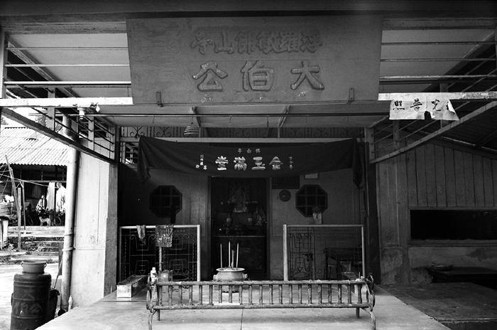 Pulau Ubin Village Temple
