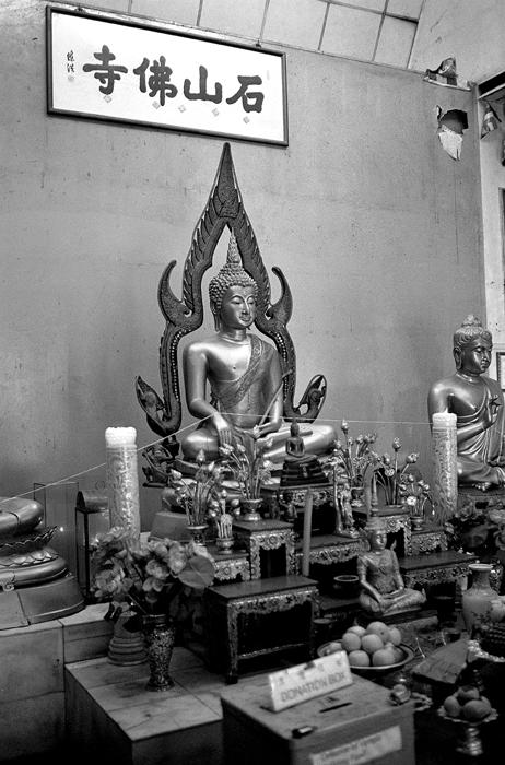 Altar of Thai Buddhist Temple II
