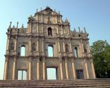 A more formal image of the ruined facade of the Sao Paulo