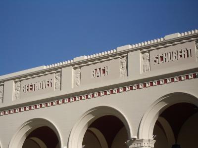 Detail of Schickele Auditorium