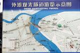 Bund Sightseeing Tunnel links Pudong with the Bund