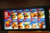 Menu of a Chinese McDonald's