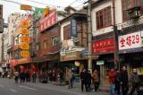 Fujian Donglu, a sidestreet off Nanjing Road
