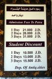 Petra entry fee schedule