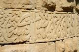Arabic inscriptions, Ash-Shawbak Castle