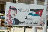 King Abdullah II, Jordan First! Municipality of Al-Harith Bin 'Umayr