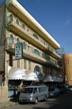 Moab Land Hotel, Madaba