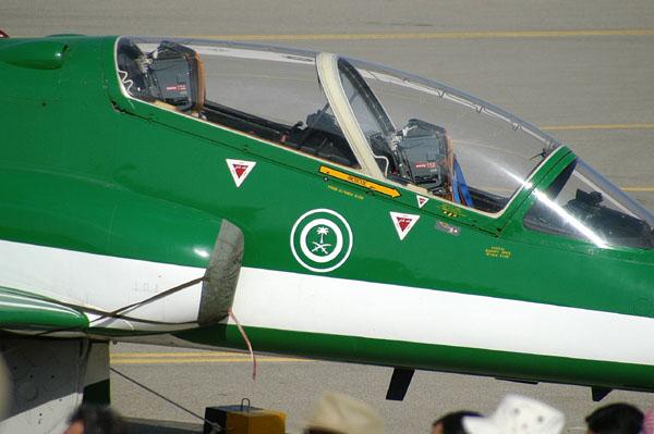 Saudi Air Force Hawk MK-65
